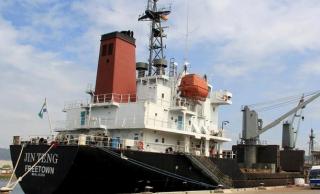 Впервые в истории Совбез ООН запретил сразу четырем кораблям заходить во все порты мира