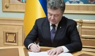 Порошенко уволил замглавы Службы внешней разведки