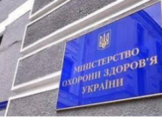 В Минздраве признали, что 69% украинцев не идут к врачам из-за безденежья
