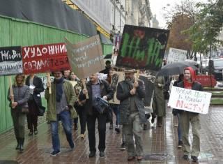 В Киеве митинговали художники
