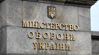 Замминистра обороны задержан по подозрению в растрате бюджетных средств