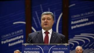 Ядерное оружие, Крым и образование: о чем говорил Петр Порошенко в ПАСЕ