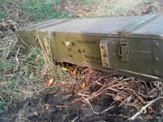 На суровой Николаевщине из армейского грузовика на дорогу выпал ящик с боеприпасами