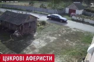 На Киевщине «сахарные» мошенники «грели» руки на доверчивых пенсионерах