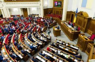 По словам Парубия, нардепов-прогульщиков оштрафовали на 3 млн. грн.