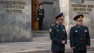 Коррупция в Минобороны Украины зашкаливает