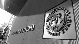 Переживет ли Украина грядущий глобальный финансовый кризис: прогнозы экспертов