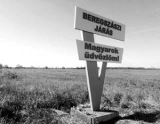 Киев намекнул Венгрии на реальность в Закарпатье новой АТО