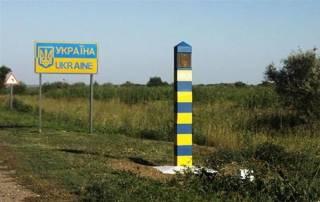 Участки на границе с Венгрией, Румынией и Словакией оказались в частных руках
