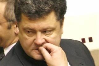 Для Порошенко началась эра его личного страха