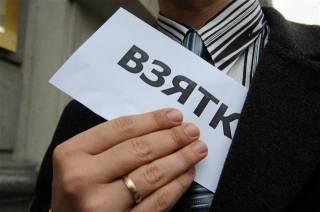 Полковник ВСУ погорел на взятке за «помощь» одному из частных предприятий