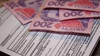 Украинские пенсионеры могут лишиться субсидий из-за выросших пенсий