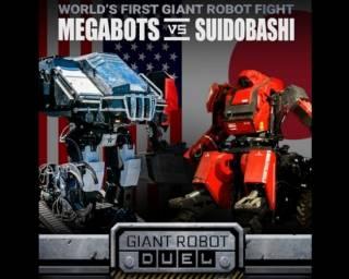 В Сети появились кадры первой в мире схватки гигантских боевых роботов