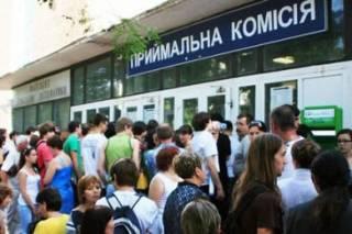 Минобразования Украины утвердило новые правила приема в вузы