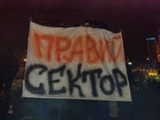 ФСБ рапортует о задержании в Ростове участника «Правого сектора». В самой организации утверждают, что он просто сочувствующий