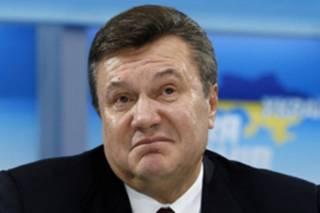 Суд ЕС признал законным замораживание активов Януковича и его сына