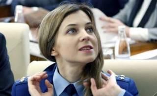 В АП не знают, лишили ли Поклонскую украинского гражданства