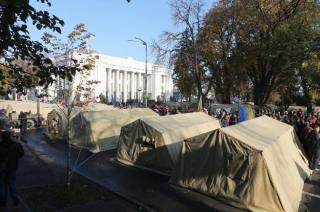 Участники акции возле Рады выдвинули Порошенко ультиматум