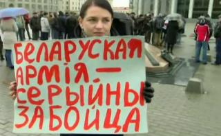 В Минске прошли акции протеста против Лукашенко