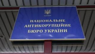 В НАБУ объяснили, с чем связаны обыски в кабинете и дома у мэра Одессы