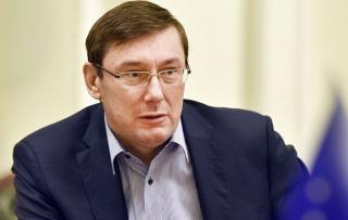 Луценко не видит препятствий для депортации Саакашвили. В статусе беженца ему отказано