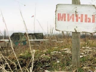 ООН: Восточная Украина быстро становится одним из самых заминированных регионов в мире