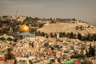 В столице открылась выставка, посвященная историческим связям Киева и Иерусалима