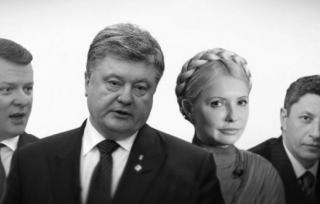 У кого самые реальные шансы стать новым президентом Украины: прогнозы экспертов