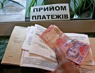 Эксперт рассказал, как будут повышать тарифы в ближайшее время