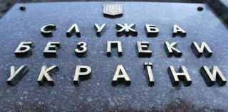 Покушений на действующих политиков в Украине нет и не было, - генерал СБУ