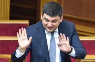 Украина скоро станет самым крупным лохом планеты