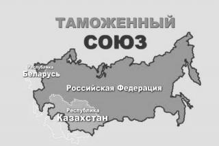 Чем аукнется то, что после трех лет войны каждый 4-й украинец поддерживает Таможенный союз с РФ: прогнозы экспертов