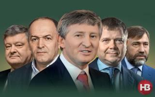За последний год все главные олигархи Украины, включая президента, стали богаче. Кроме, разве что, Коломойского