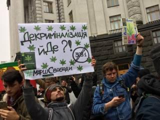 В Киеве прошел очередной марш за легализацию конопли