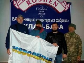 Некое «Движения освобождения» объявило о блокаде корпорации Roshen в Виннице и Яготине