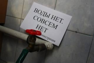 Несколько столичных домов почти на сутки оставят без воды. Достанется и литовскому посольству