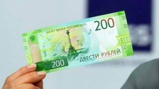 Нацбанк показал, какие рубли в Украине не могут приниматься к обмену и оплате