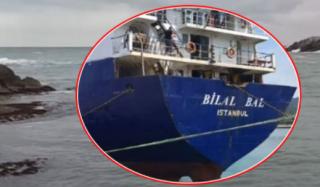У берегов Турции исчезло с радаров грузовое судно. На борту были 10 человек