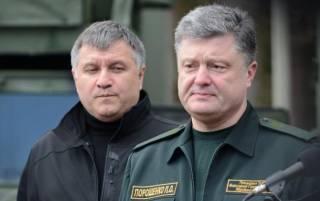 СМИ прознали о жестком разговоре между Порошенко и Аваковым после задержания сына министра