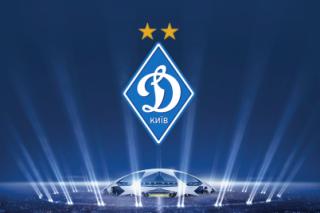 Киевскому «Динамо» грозит исключение из еврокубков