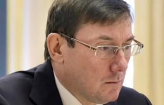 Луценко рассказал, что чиновников «Укроборонпрома» подозревают в хищении 200 млн. грн.