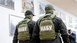 Сотрудники НАБУ закупили у фигуранта «дела рюкзаков» спортивные костюмы почти по 5 тыс. грн. за каждый