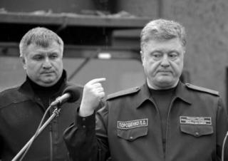 Чем закончится конфликт между Аваковым и Порошенко: прогнозы экспертов