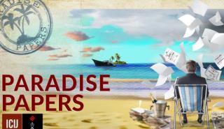 «Paradise Papers»: журналисты нашли офшоры у окружения Трампа, Елизаветы II и даже у Мадонны