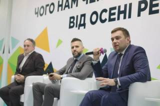 Максим Мартынюк: По итогам полевых работ урожай зерновых культур 2017 года составит 62 млн. тонн