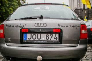 В Украине начали массово угонять автомобили на «евробляхах»