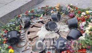 В Киеве вандалы залили цементом чашу Вечного огня