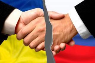 Российские СМИ утверждают, что Украина готова разорвать дипломатические отношения с РФ