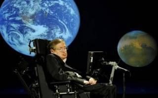 Хокинг рассказал, сколько человечество просуществует на Земле, прежде чем она превратится в огненный шар