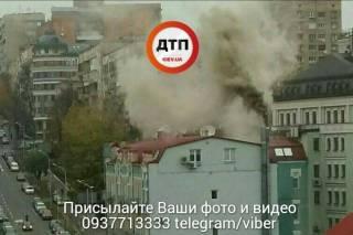 В центре Киева пылает дом. Спасатели организовали массовую эвакуацию